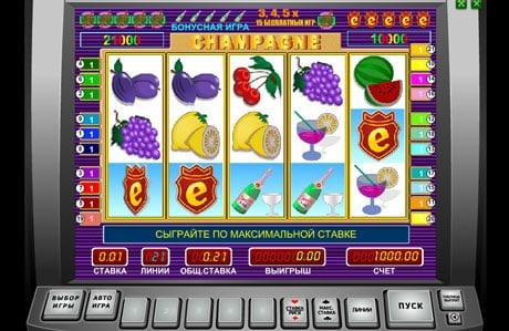 Игры игровые автоматы шампанское играть бесплатно азартные игровые автоматы демо без зависания