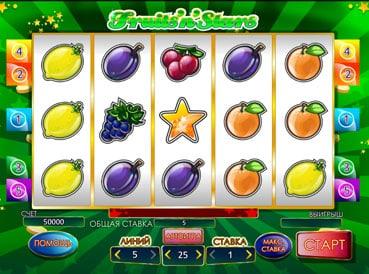 Игровой автомат фрукты и звезды игровые автоматы жуки делюкс